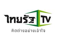 ไทยรัฐ TV HD