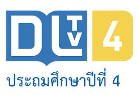 DLTV 4
