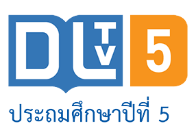 DLTV 5