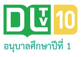 DLTV 10