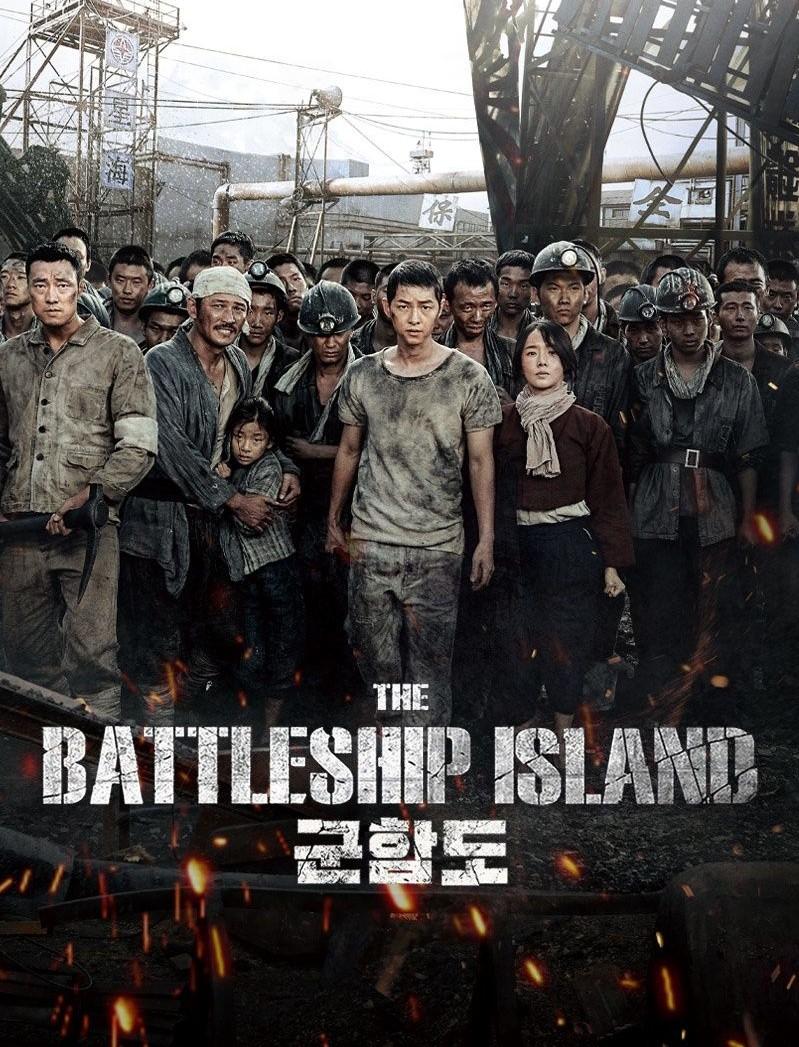 The Battleship Island (2017) | เดอะ แบทเทิลชิป ไอส์แลนด์ [พากย์ไทย+ซับไทย]