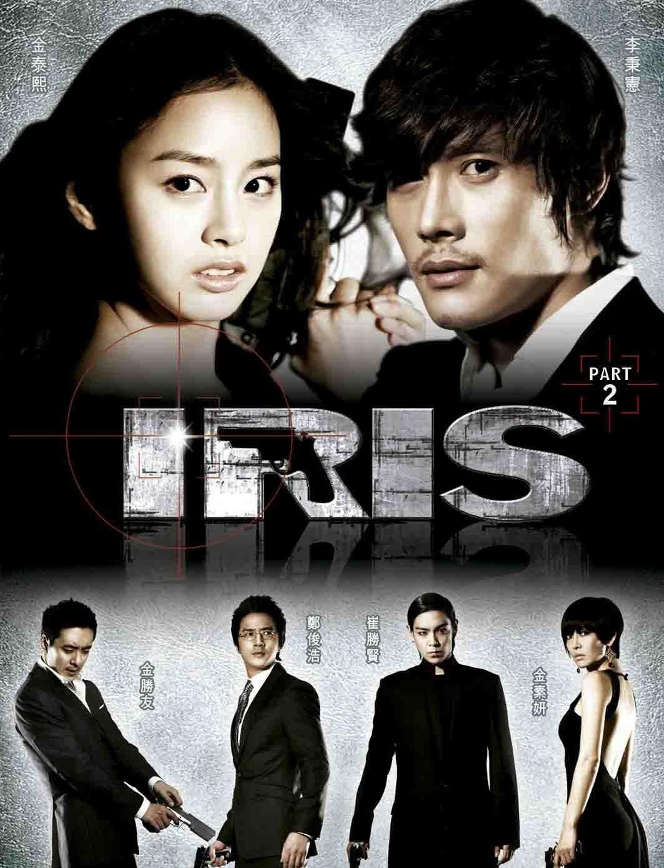 Iris: The Movie (2010) | นักฆ่า / ล่า / หัวใจเธอ