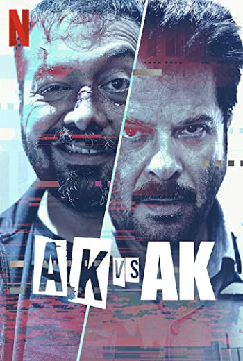 AK vs AK (2020) (ซับไทย)