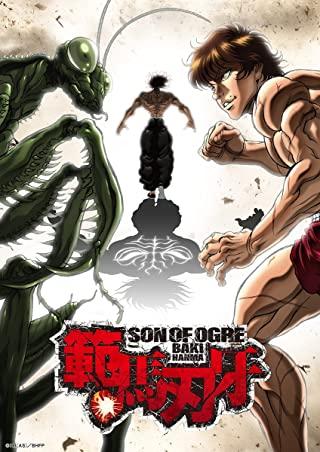 Baki Hanma Season 1 (2021) ฮันมะ บากิ