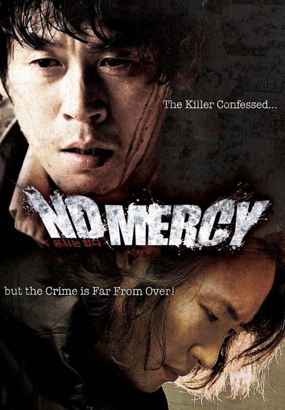 No Mercy (2010) | ไร้เมตตา