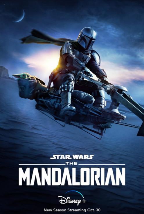 The Mandalorian Season 2 (2020) มนุษย์ดาวมฤตยู