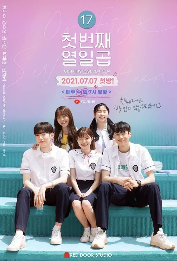 Our First: Seventeen (2021) ซับไทย   ตอนที่ 1-8 (ออนแอร์)