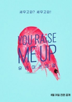 You Raise Me Up (2021) ซับไทย| ตอนที่ 1-2 (ออนแอร์)
