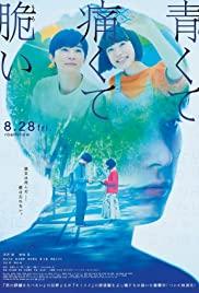 Blue Painful Fragile (2020)