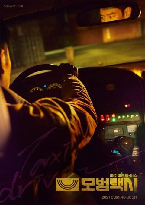 แท็กซี่จ้างแค้น พากย์ไทย | ตอนที่ 1-32 (จบ)