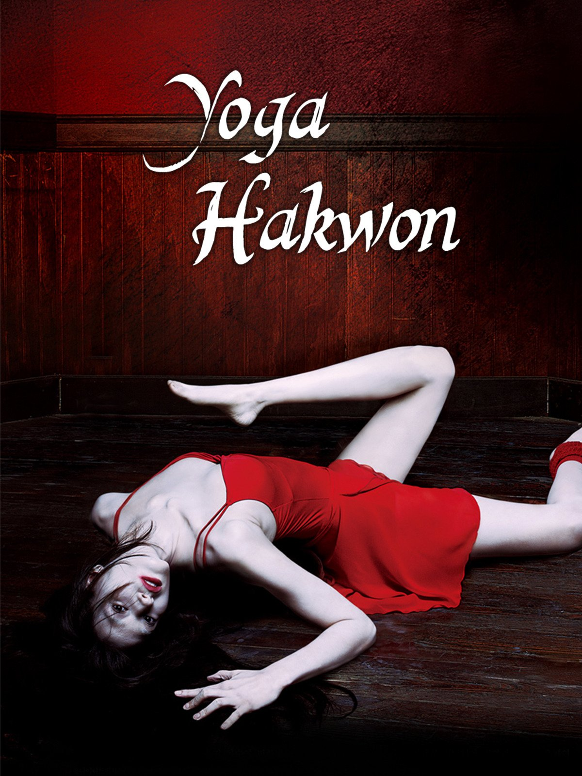 Yoga Hakwon ซับไทย