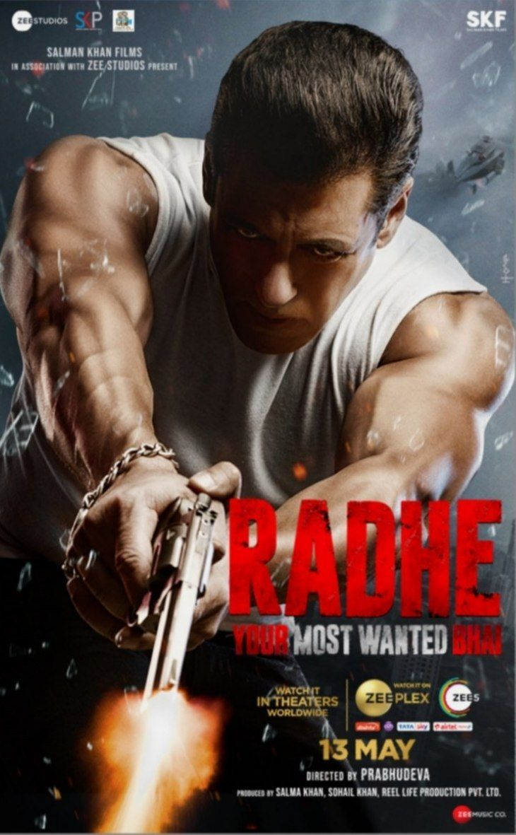 Radhe (2021)[บรรยายไทยแปลด้วย Google]