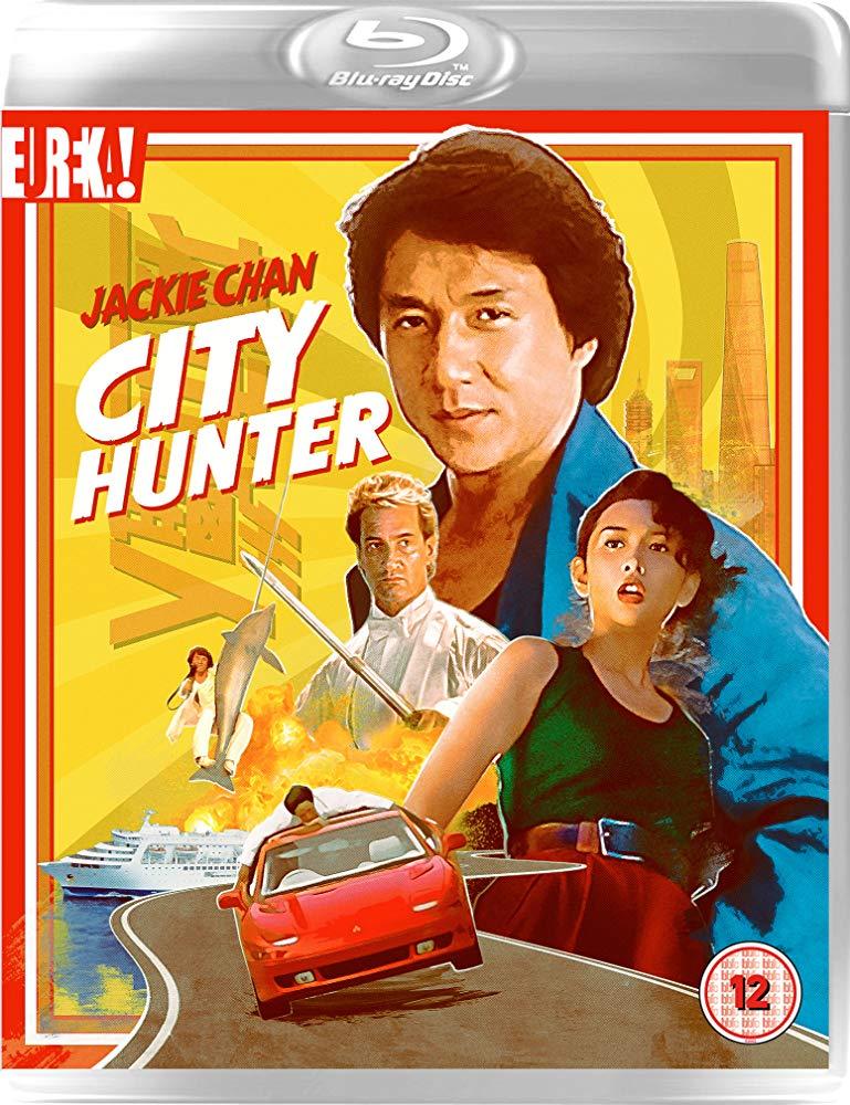 City Hunter (1993)