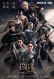 สงคราม 7 จอมเวทย์ 2 The Movie ซับไทย