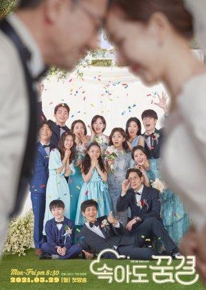 Be My Dream Family 2021) | ตอนที่ 1-108 (ออนแอร์)