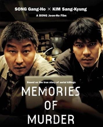 Memories of Murder (2003) | ฆาตกรรม ความตาย และสายฝน [พากย์ไทย]