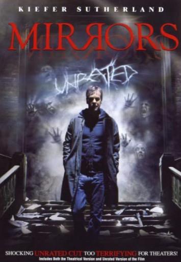 Mirrors 1 (2008) มันอยู่ในกระจก