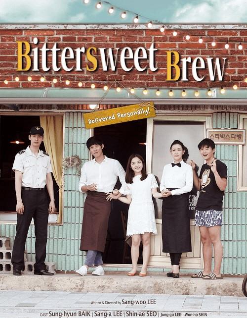 Bittersweet Brew (2016) | ร้านกาแฟ...สื่อรักด้วยใจ [พากย์ไทย]