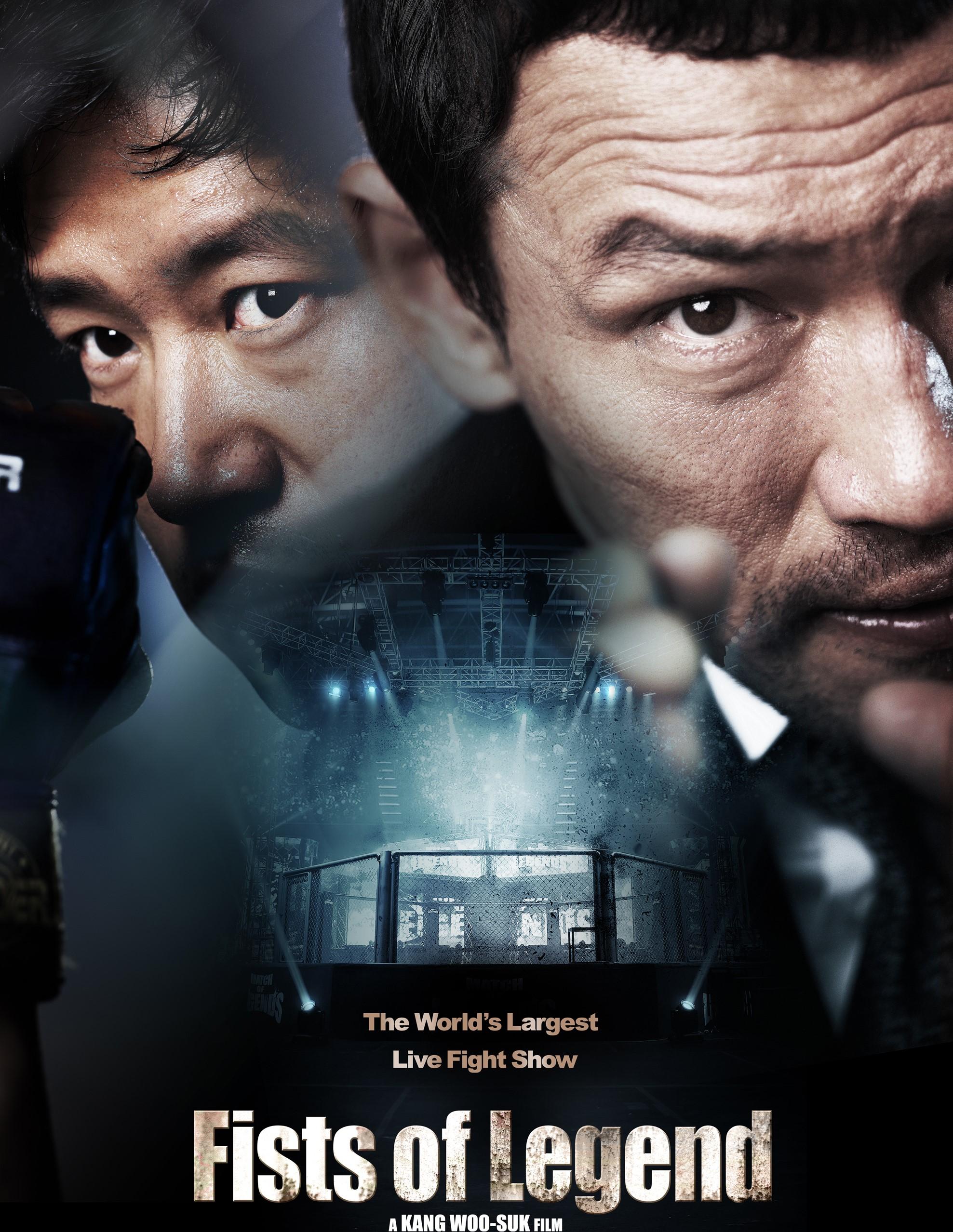 Fists of Legend (2013) | นักสู้จ้าวสังเวียน [พากย์ไทย]