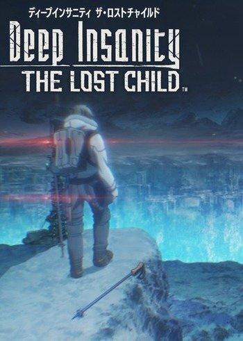 Deep Insanity The Lost Child ตอนที่ 1-2 ซับไทย