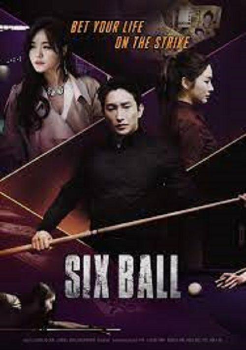Six Ball ซับไทย