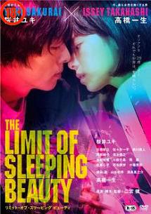 The Limit of Sleeping Beauty [บรรยายไทย (แปล)]