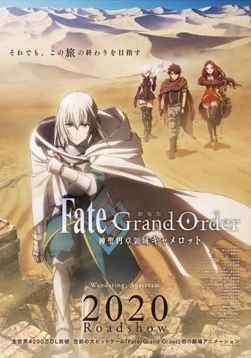 Fate Grand Order: Shinsei Entaku Ryouiki Camelot 1 - Wandering; Agateram ซับไทย
