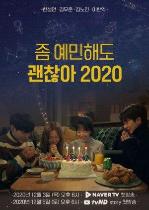 It's Okay to be Sensitive (2020) ซับไทย   ตอนที่ 1-8 (จบ)