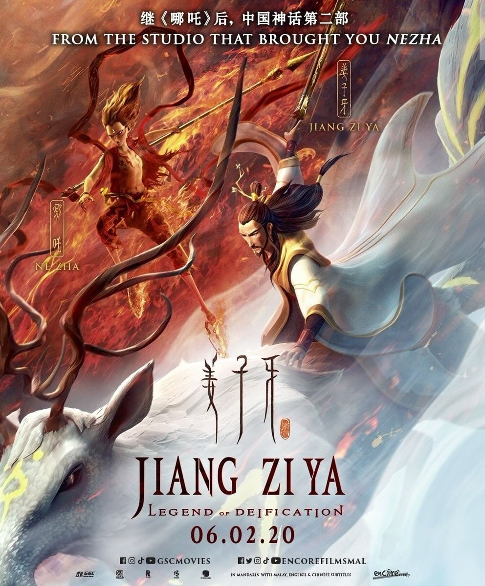 Jiang Ziya: Legend Of Deification [บรรยายไทย]