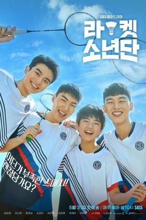 Racket Boys ซับไทย   ตอนที่ 1-16 (จบ)