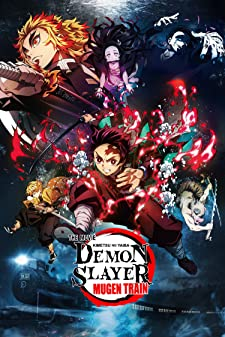 Demon Slayer Season 2 (2021) ดาบพิฆาตอสูร