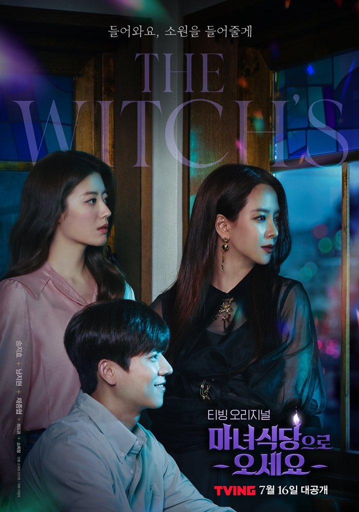 The Witch's Diner ซับไทย   ตอนที่ 1-8 (จบ)