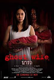 นารถ (2018) Ghost Wife