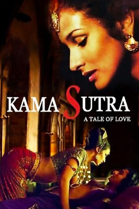 กามาสุตรา ต้นกำเนิดตำนานรัก (1996) บรรยายไทย